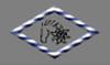 Bayerischer Zuchtverband für Kleinpferde und Spezialpferderassen