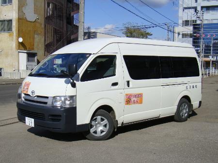 Saroma_town_bus