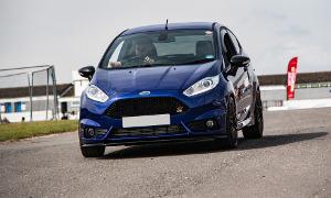 Bild Ford Fiesta neu
