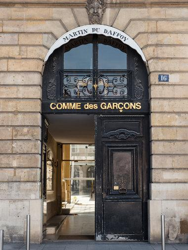 Bild Geschäft der Marke Comme des Garçons