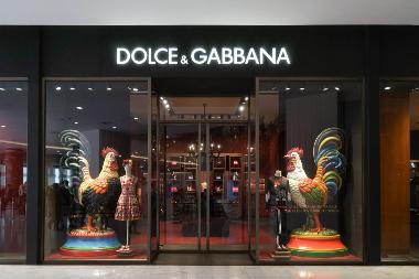 Dolce und Gabbana Store