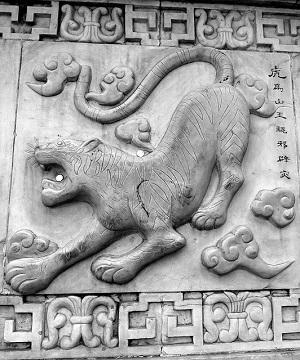 1986 chinesisches horoskop
