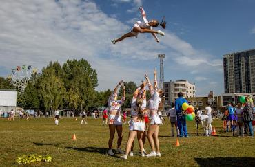 Basket Cheerleading