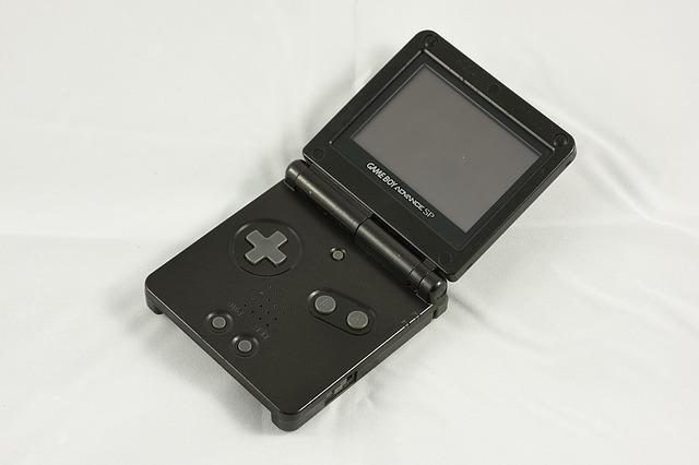 Bild Game Boy Advance