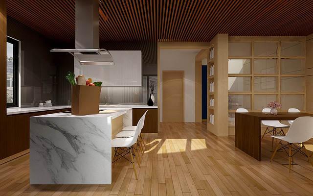 Bild neue Küche